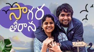 A day at the beach vlog| Beach time 🦆⛱ | Gnapika | Telugu Vlogs