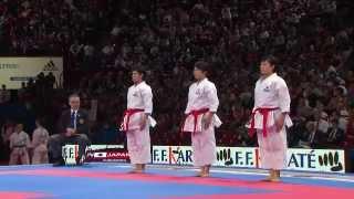 2012 World Senior Karate Championships - Live Afternoon Session Finals - 25 November