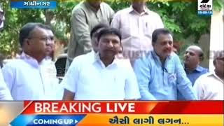 Congress opposes petrol and diesel prices ॥ Sandesh News