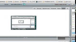 ФГ 'Легион'   Вебинар презентация(, 2014-04-01T10:17:27.000Z)