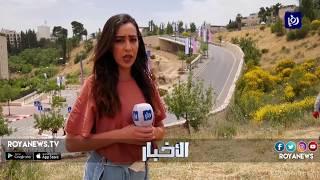 احتقان الشارع الفلسطيني مع اقتراب نقل سفارة واشنطن للقدس المحتلة - (8-5-2018)