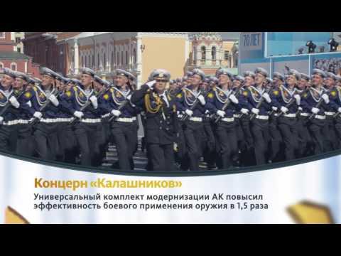 Військовий концерн Калашников шитиме модне вбрання