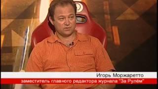 Попутчик - Рынок - Итоги мая
