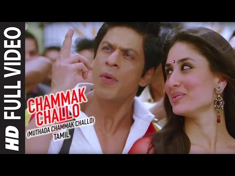Chammak Challo Full  Song  Ra One  Shahrukh Khan, Kareena Kapoor