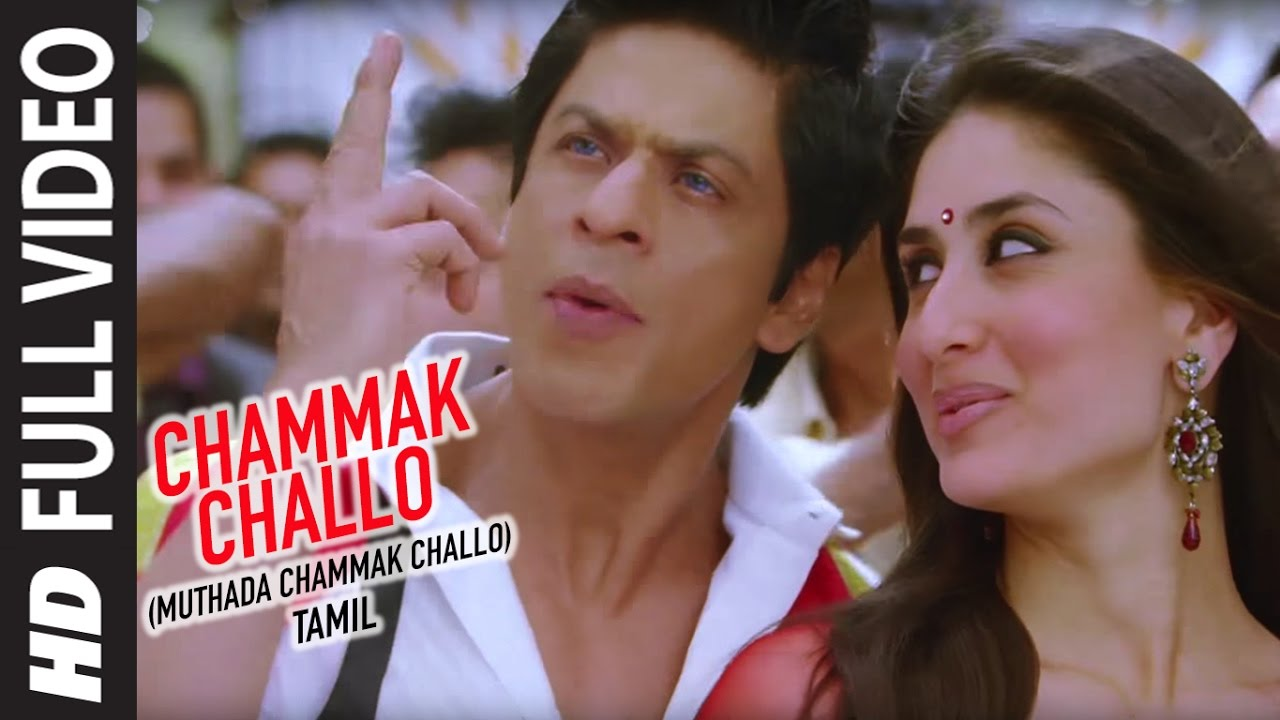 chammak challo full video song || ra one || shahrukh khan, kareena