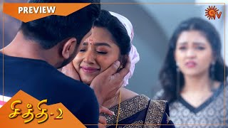 Chithi 2 - Preview | Full EP free on SUN NXT | 15 Feb 2021 | Sun TV Serial
