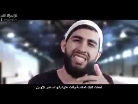 what is islam? an american rapper