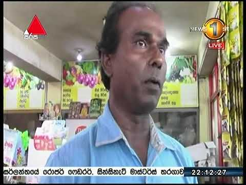 News1st Sinhala Prime Time, Tuesday, August 2017, 10PM (15-08-2017)