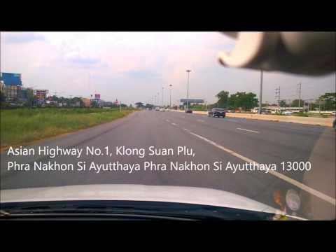 ทางหลวงสายเอเซีย Asian Highway AH1-Highway 33