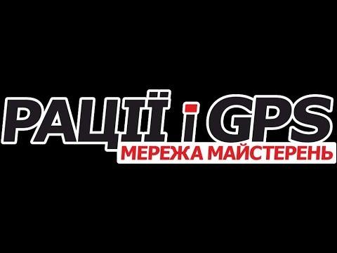 Сb Radio Odessa -мастерская по ремонту СB радиостанций в Усатово