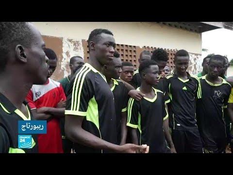 حملات لتوعية عشاق المستديرة في إفريقيا من خطر -سماسرة كرة القدم الوهمين-  - 19:00-2019 / 12 / 6