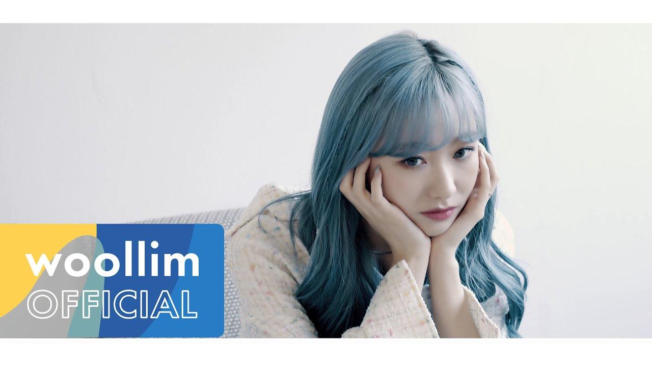 [Special Clip] RYU SU JEONG | 류수정-나, 니 (NA, NI) | 러블리즈 | 류수정