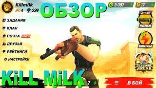 guns OF Boom - Обзор Gameplay (Часть 1)