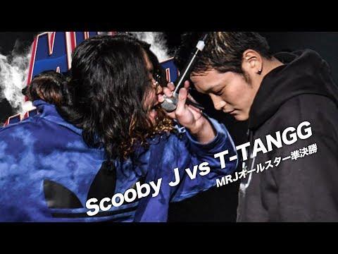 Scooby J vs T-TANGG    MRJ ALLSTAR EPISODE -1-
