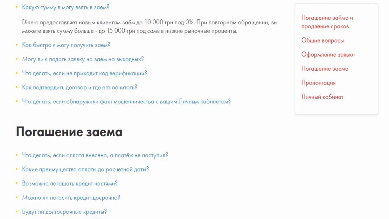 европа кредит банк москва адреса
