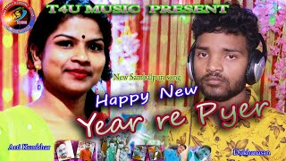 Happy New year #artikumbhar & dukhanasan #newsambalpurisong mp3