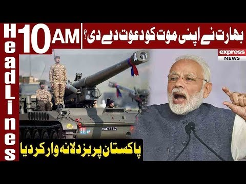 3 Soldiers Martyred in Unprovoked Indian Firing at LoC | Headlines 10 AM | 2 April 2019|Express News