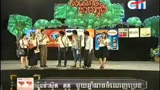 Khmer comedy peakmi movie, video, song on CTN free download - Funny pakmi khmer