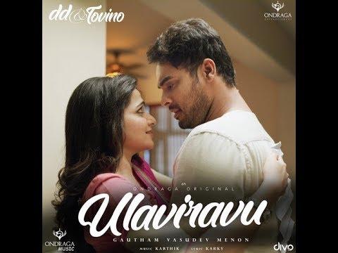 Latest Tamil Love Song | Ulaviravu| Mundhinam | Whatsapp Status | Tovino | DD