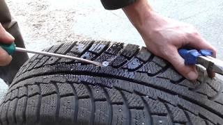 Быстрый ремонт шины