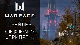 Warface: Обновление