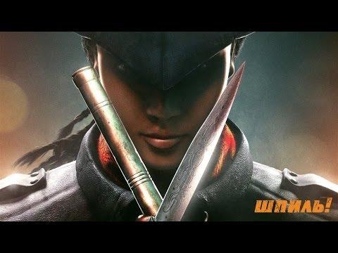 Обзор Assassins Creed Liberation HD
