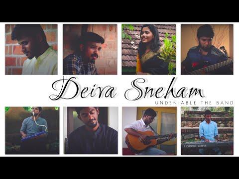 Undeniable The Band - Deiva Sneham Varnichidan (cover) | Malayalam Christian Song