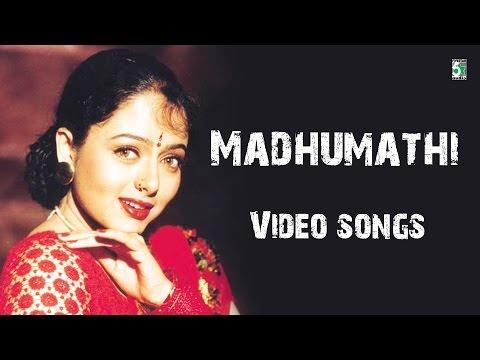 மதுமதி  | Video Songs | சௌந்தர்யா