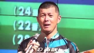 2017年4月25日 西武園競輪 ゴールド・ウイング賞優勝者インタビュー
