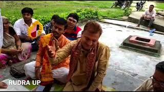 Bhagvan Shiv Vandana