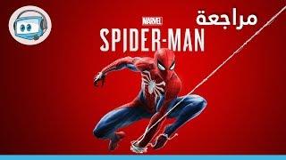 مراجعة حصرية البلايستيشن 4 سبايدرمان Spider-Man ps4 (بدون حرق)