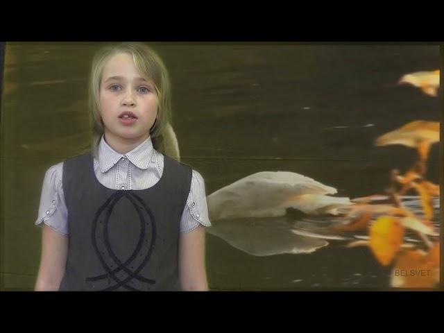 Изображение предпросмотра прочтения – ЛюбовьСеменова читает произведение «Осень.» И.С.Тургенева