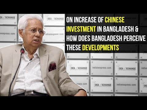 Syed Muazzem Ali On Increase Of Chinese Investment In Bangla