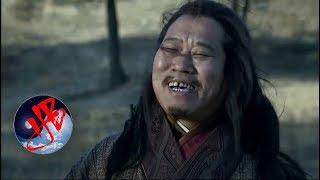 """Mộ mưu sĩ Bàng Thống vì sao được gọi là """"mộ máu"""" và không kẻ nào cả gan xâm phạm?"""