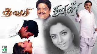 Thavasi & Dhool Super Hit Audio Jukebox | Vijaykanth | Vikram