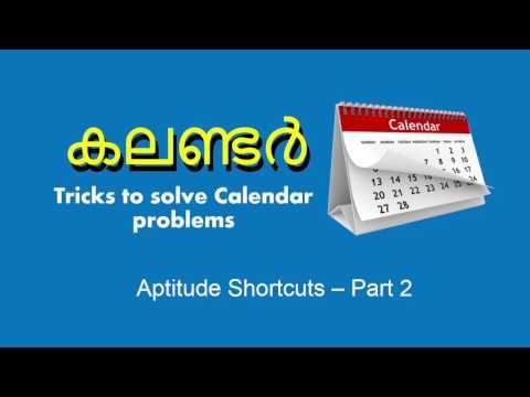 CALENDAR PROBLEMS MALAYALAM PART 2 | Best Shortcut Tricks | PSC LDC