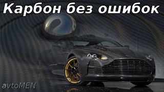Автовинил - ошибки оклейки (карбон винил тюнинг car tuning drom kolesa auto)-avtoMEN-[UniversalMAN]