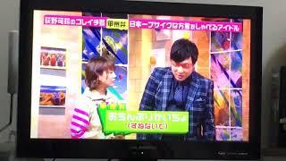 夢みるアドレセンスの荻野可鈴さんが初めて新shock感に出演したときのも...