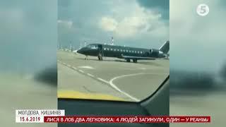 Спалюють документи та втікають за кордон наслідки зміни влади у Молдові  включення