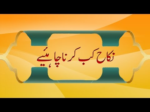 mukalma on fashion in urdu between two friends English learning lesson on between two friends english urdu conversation, vocabulary, online english to urdu and urdu to english dictionaries.