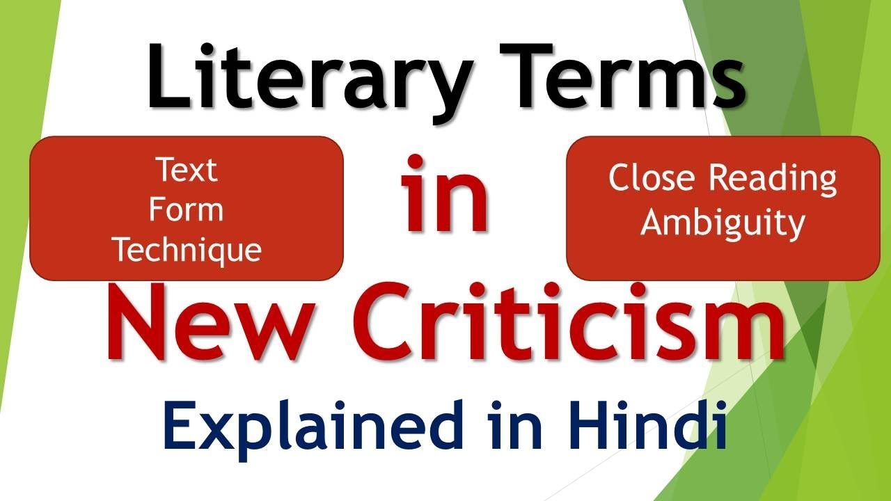 Literary Terms explained in Hindi | Close Reading