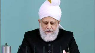 (Bengali) Friday Sermon 21.01.2011 Honour of the Holy Prophet(saw) and blasphemy law