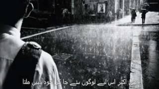 Bohet Farsoda Lagte Hein - Heart Touching Ghazal - Urdu Poetry - Hindi Poetry