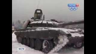 Новые Танки Для Российской Армии. 2013