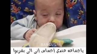 نكات سوداني .. روعة