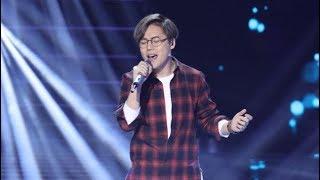 中国好歌曲歌曲《因为你是范晓萱》演唱:刘维