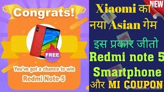Xiaomi New Asian game 2018 | play Xiaomi game and win Redmi Note 5 and free  mi coupon