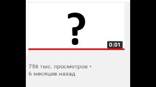 Секретное послание в видео крипера 2004