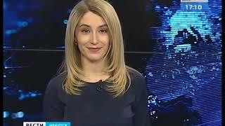 Выпуск «Вести Иркутск» 22.02.2019 1700