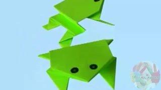 Прыгающая лягушка оригами / Своими руками(Прыгающая лягушка оригами Своими руками Канал освещает поделки из бумаги своими руками. Уважаемые посети..., 2015-09-16T08:30:01.000Z)